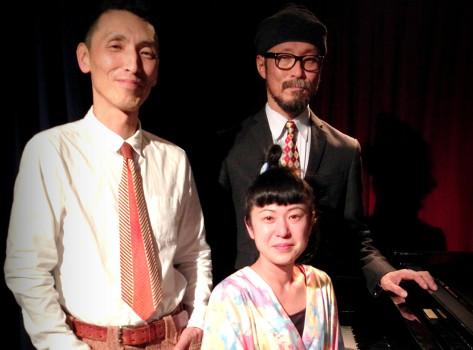 Eri Konishi Piano trio