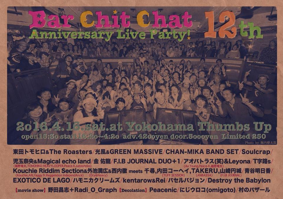 "横浜 Thumbs Up  ""Bar Chit Chat 12th Anniversary Live Party! """