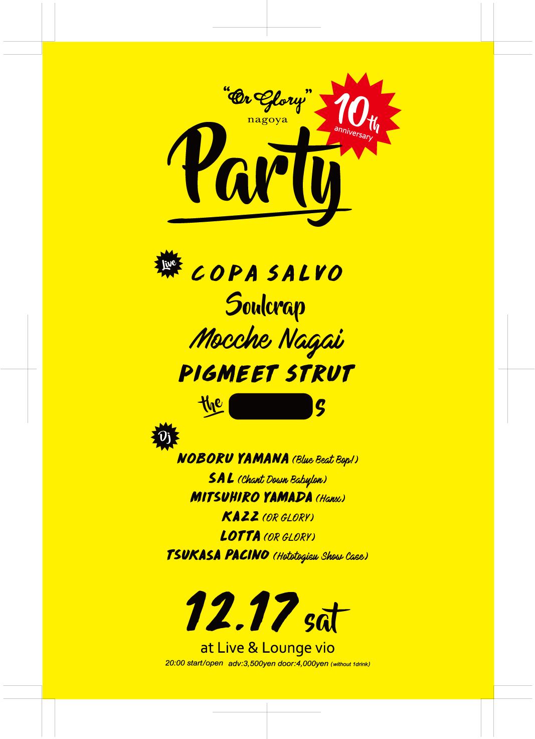 名古屋 Live & Lounge vio『OrGlory Nagoya 10th Anniversary』