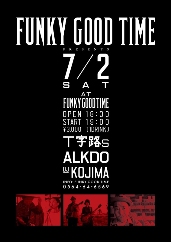 岡崎 FUNKY GOOD TIME