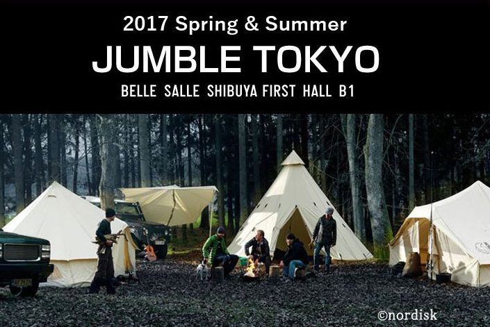 合同展示会『JUMBLE TOKYO』のご案内です。