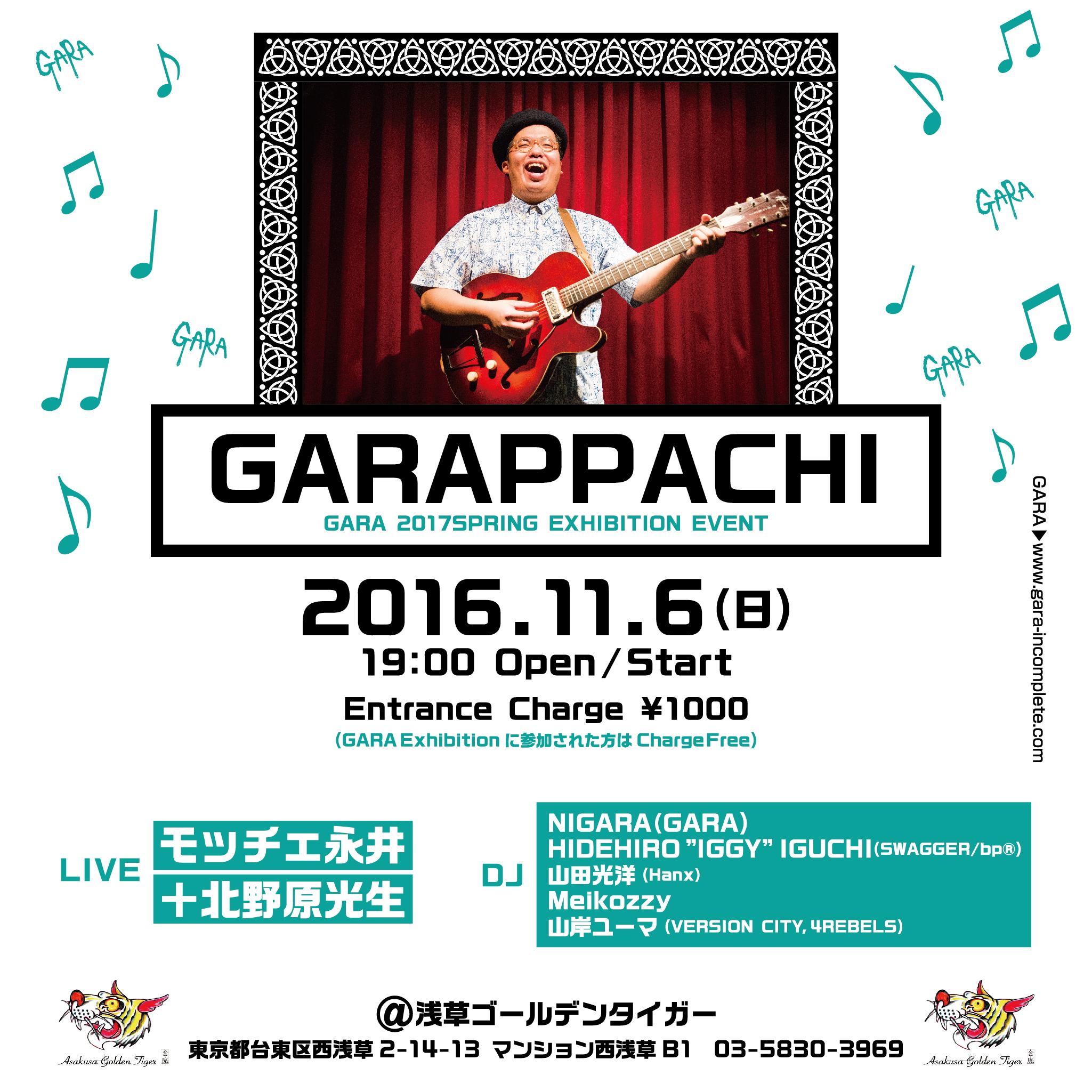 浅草ゴールデンタイガー GARAPPACHI/ガラッパチ
