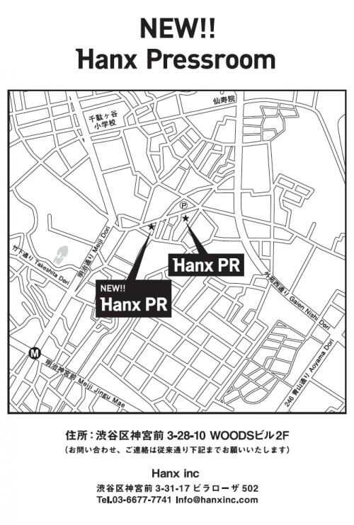 Hanx / HanxPR 2017年新年の挨拶及び新規プレスルーム開設のご案内です。
