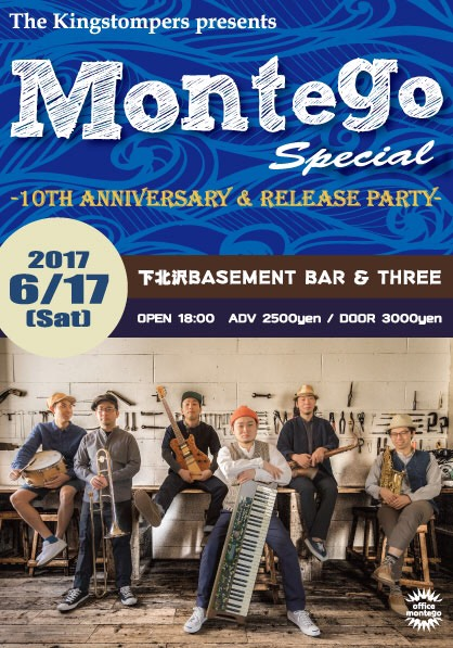 モッチェ永井&TENDERLY'S 下北沢BASEMENT BAR & Three