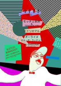モッチェ永井 & TENDERLY'S 新潟 @ WOODY | 新潟市 | 新潟県 | 日本