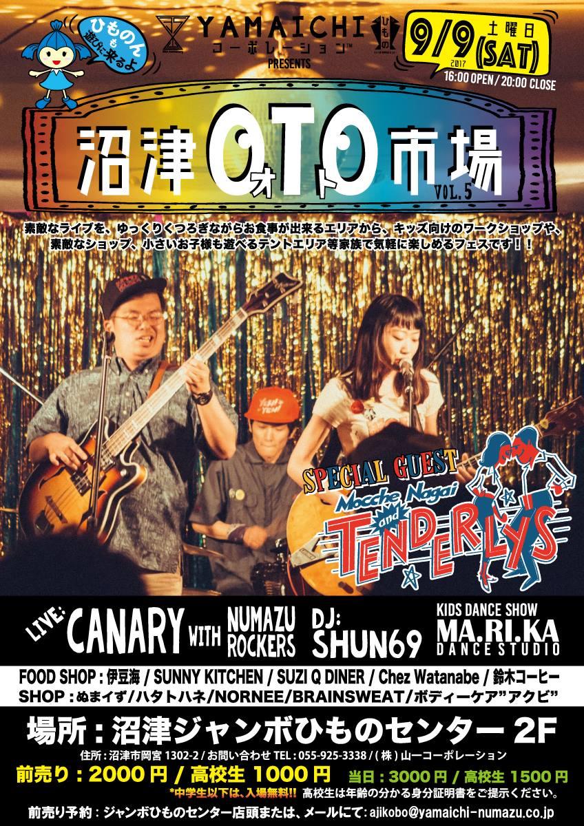 モッチェ永井&TENDERLY'S  沼津OTO市場 vol,5
