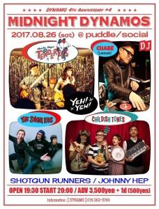 モッチェ永井 & TENDERLY'S  金沢 @ puddle / social | 金沢市 | 石川県 | 日本