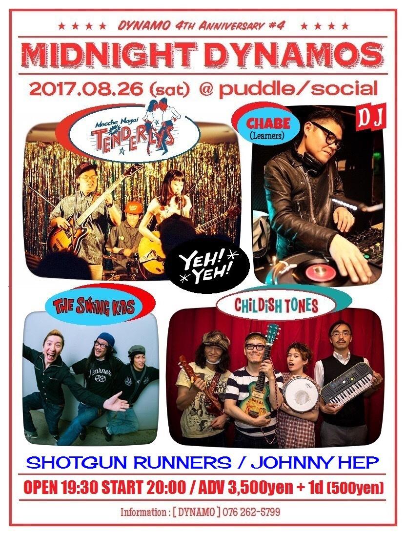 モッチェ永井 & TENDERLY'S  金沢