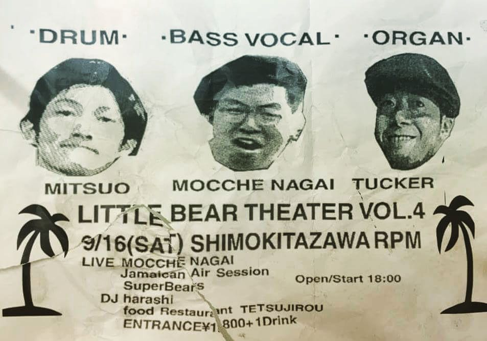 モッチェ永井 Little Bear Theater Vol.4