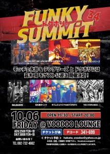 モッチェ永井 & TENDERLY'S  博多 @ the voodoo lounge | 福岡市 | 福岡県 | 日本