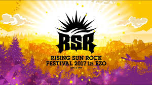 モッチェ永井&TENDERLY'S RISING SUN ROCK FESTIVAL 2017 in EZO