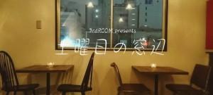 モッチェ永井 新宿 @ 3rd room   新宿区   東京都   日本
