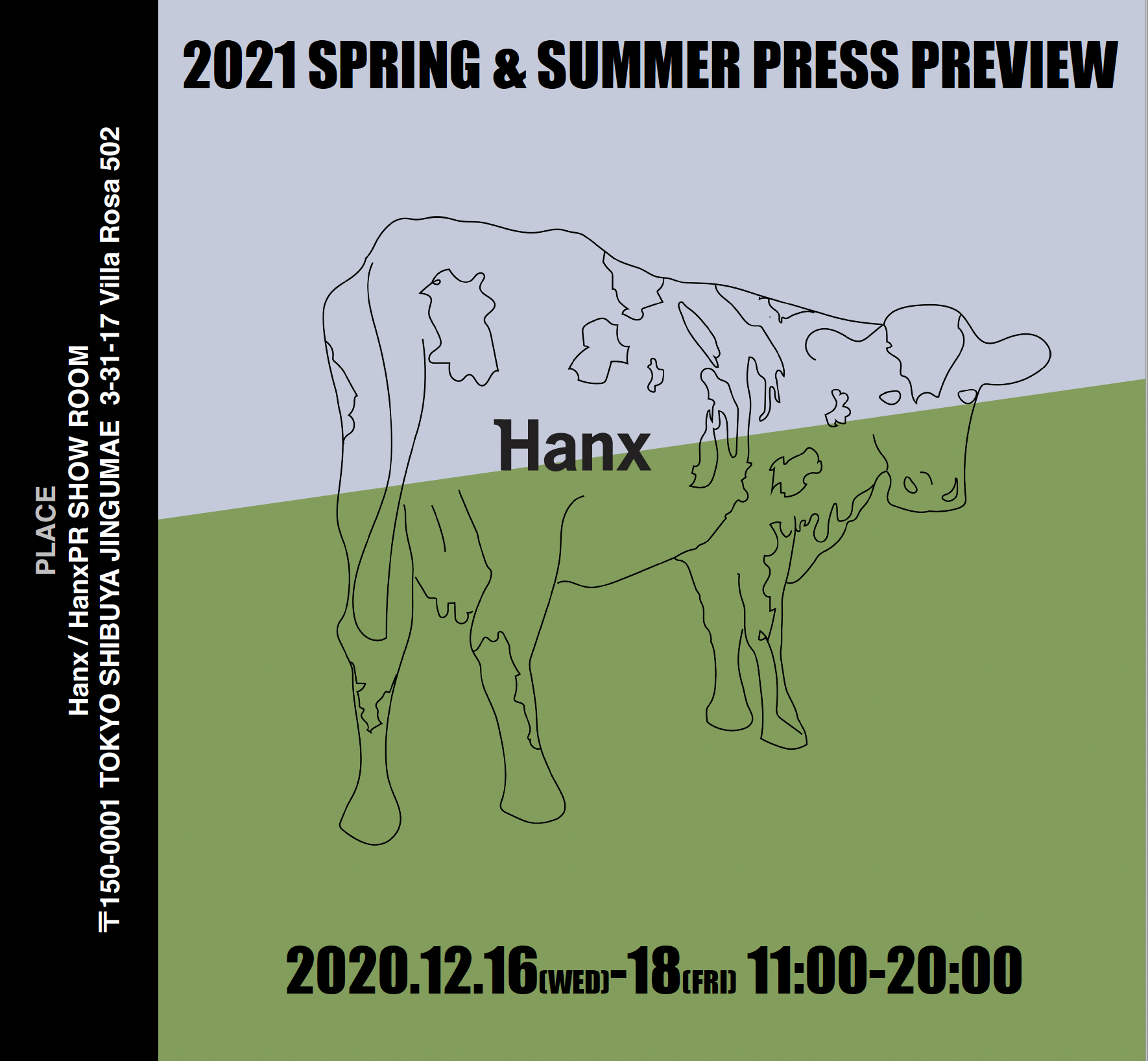 HanxPR 2021 SPRING & SUMMER PRESS PREVIEW & VR SHOWROOM LAUNCH!!